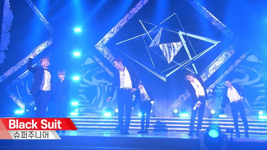 [K-WORLD FESTA] 폐막공연, 슈퍼주니어 - Black Suit