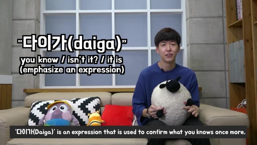 [V Korean X Kyunghee Cyber Univ] (장휘성 참가자) Gyeongsang-do satoori (dialect) 경상도 사투리