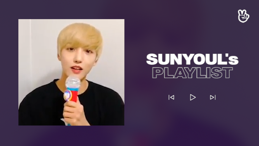 [V PICK! Playlist] UP10TION SUNYOUL's Play List🎤🎶