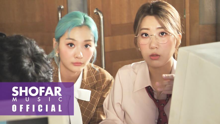 [볼사TV ep.08 '워커홀릭' MV 비하인드]