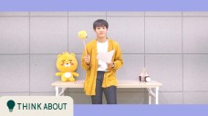 서성혁(SEO SUNG HYUK) - '달빛 노래' 응원법
