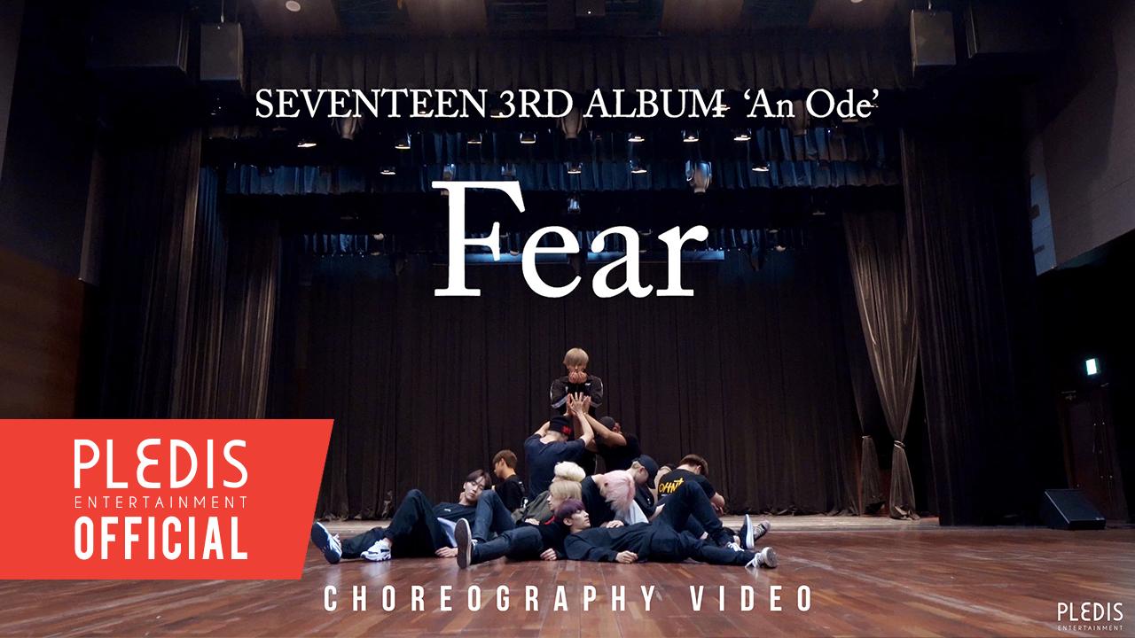 [Choreography Video] SEVENTEEN(세븐틴) - 독 : Fear