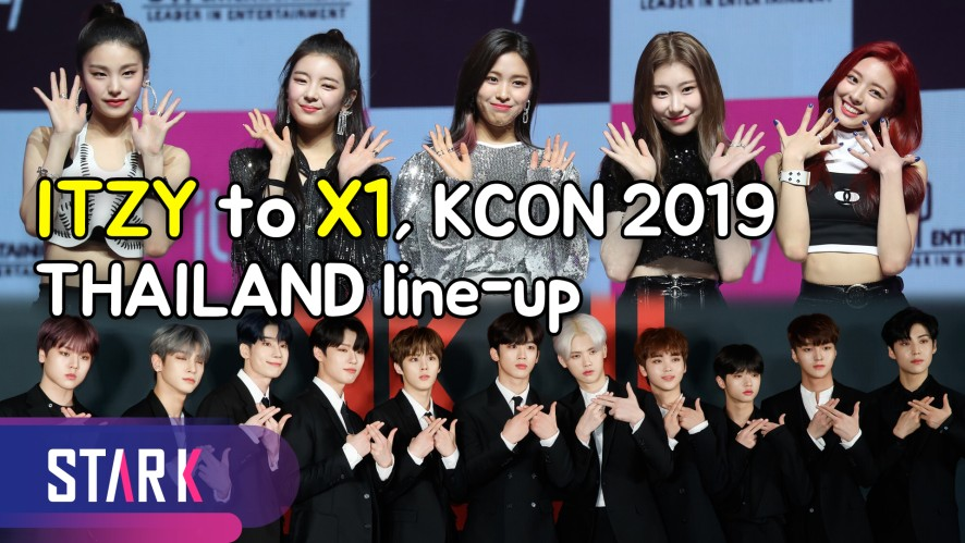 ITZY to X1, 'KCON 2019 THAILAND' line-up (ITZY부터 X1까지 KCON 태국 라인업 공개)