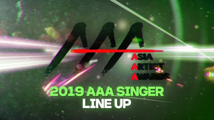 ★ 가수 전체 라인업 2019 Asia Artist Awards (2019 AAA) All Of The Singer Line up★