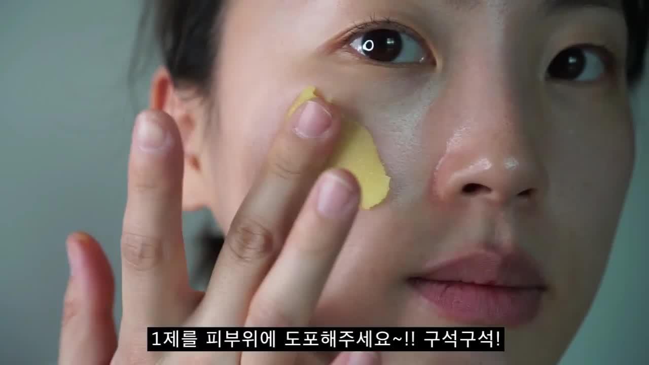 [1분팁] 3분 홈필링, 얼굴 각질 제거 3minute home-peeling