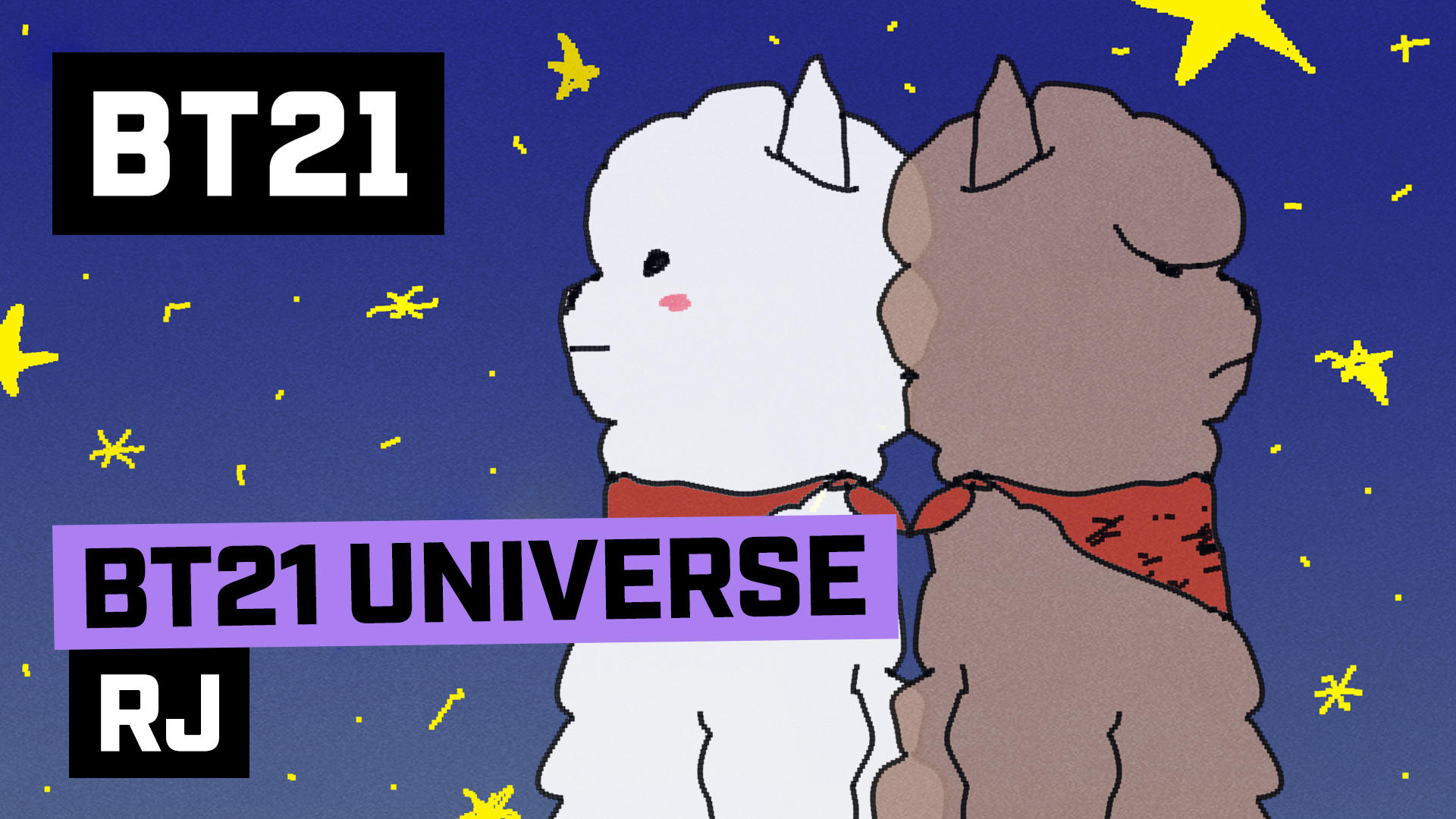 [BT21] BT21 UNIVERSE ANIMATION EP.03 - RJ