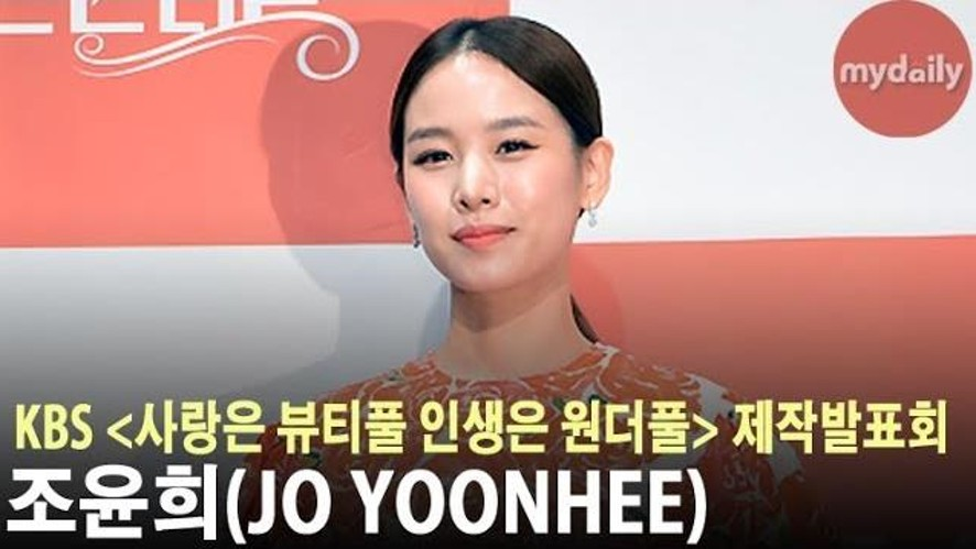 [조윤희:JO YOONHEE] '출산 후 즐겁게 복귀'