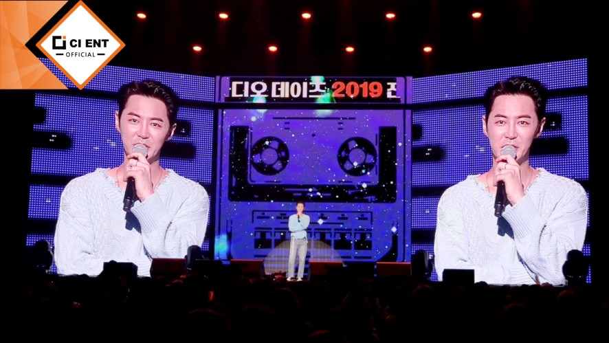 [JUNJIN(전진)] 2019 전진의 라디오 데이즈 현장 스케치