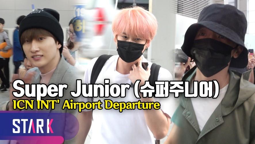 슈퍼주니어 등장에 아수라장 된 인천공항 (Super Junior, 20190927_ICN INT' Airport Departure)