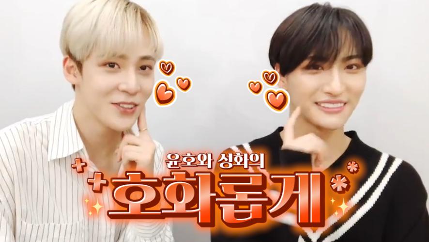 [ATEEZ] 우주에서 제일 호화로운 비쥬얼 파티🎉 장관이네요 절경이고요,,🤩✨ (Seonghwa&Yunho talking about behind episode)