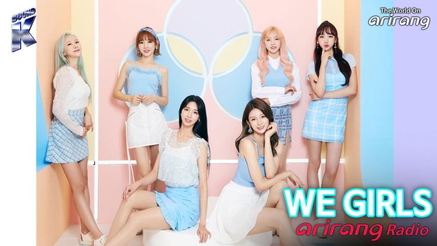 Arirang Radio (Sound K / WE GIRLS 위걸스)