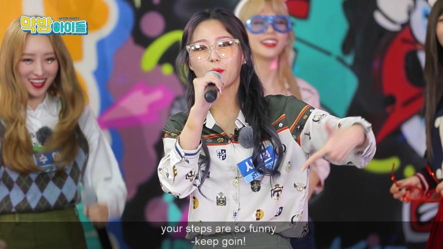 [선공개] 우리 시연이는 노래도 잘하고 랩도 잘하고🎤 못하는 게 모야 🤷♀️