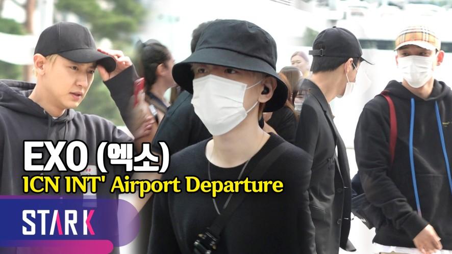 엑소, 출국은 언제나 힘들어 (EXO, 20190927_ICN INT' Airport Departure)