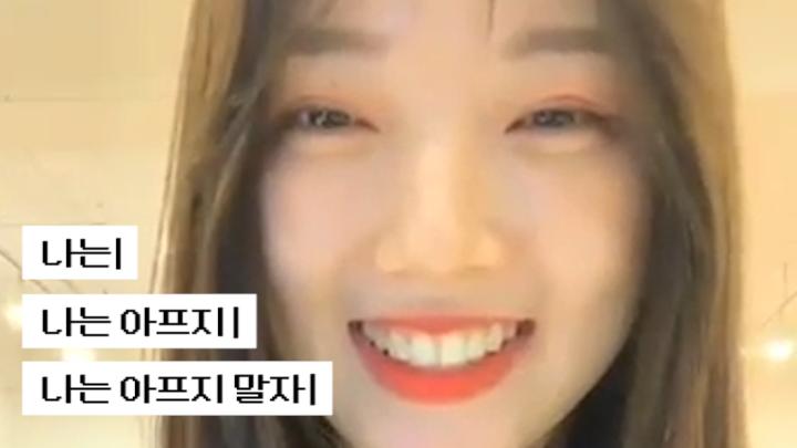 [GFRIEND] 진시황제가 찾아헤매던 브이라이브!! 예주라인 슈퍼깜찍으로 무병장수 가능🐥🐶 (Yerin&Yuju playing with filters)