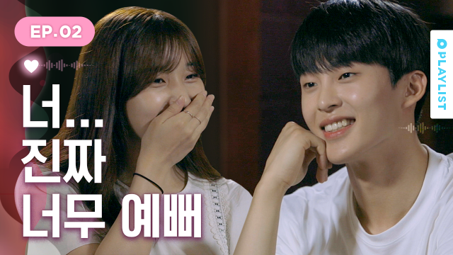A man's honest reaction to his crush at first sight. [Flirting for a Week]- EP.02