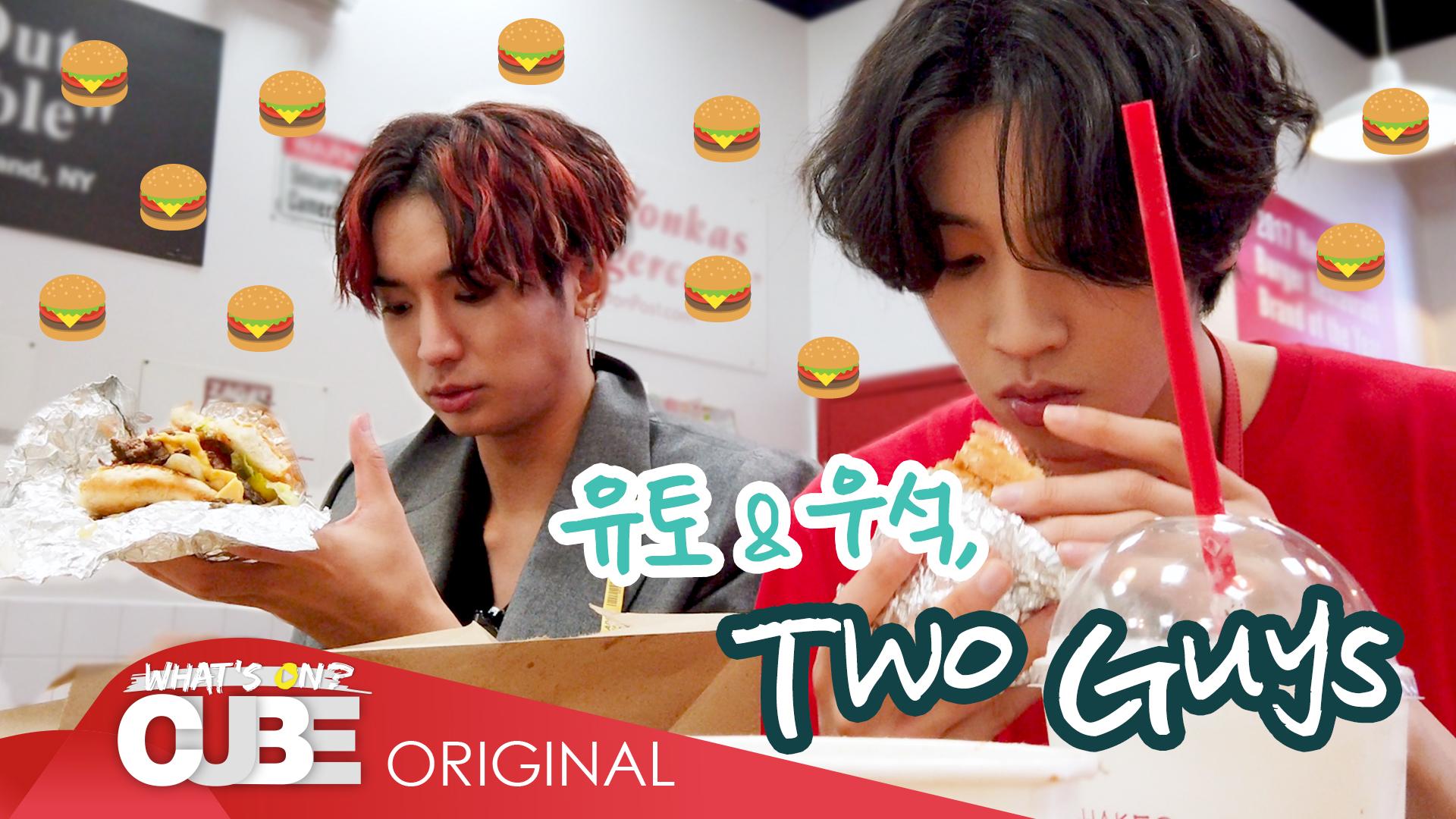 펜타곤 - PRISM LOG #01 : 유토&우석, Two Guys