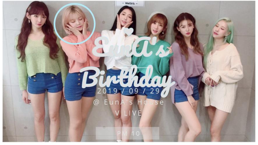 [은아 생일방송] EunA's Birthday Party