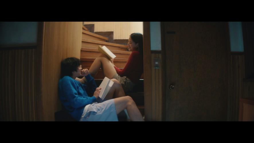 CHEN 첸 '우리 어떻게 할까요 (Shall we?)' MV Teaser #2