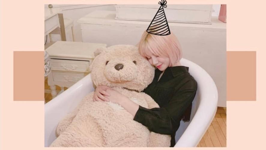 [은아 생일방송] EunA's Birthday Party 2부!