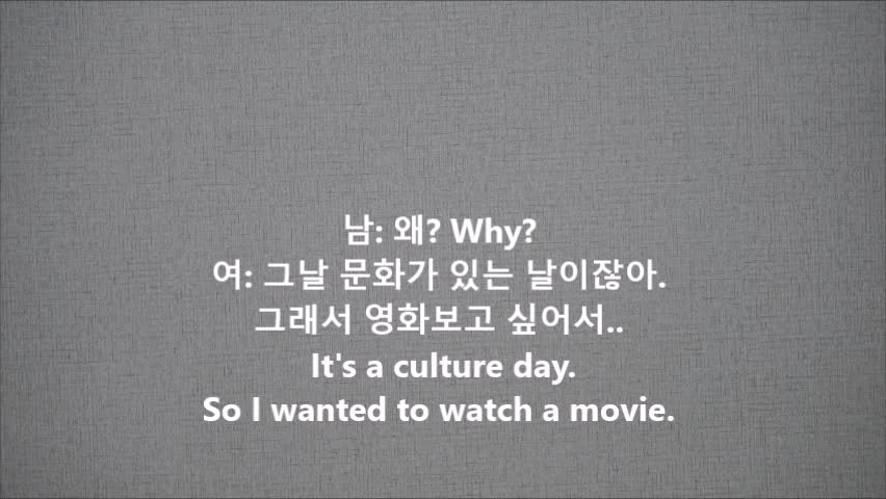 [V Korean X Kyunghee Cyber Univ] (황해리 참가자) How to watch movies cheap in a theater