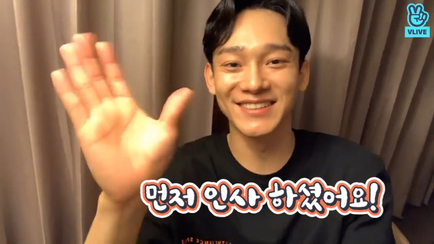 [EXO] 잘 자가 그 잘 자가 아니라..!! (잘)난 종대야 (자) 우주 너 가져..!! (CHEN's new album spoiler)