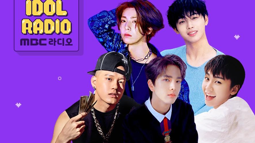 'IDOL RADIO' ep#363. 우리들의 라디오 (w. 정일훈, 휘영, 영훈, 현식, 프니엘)