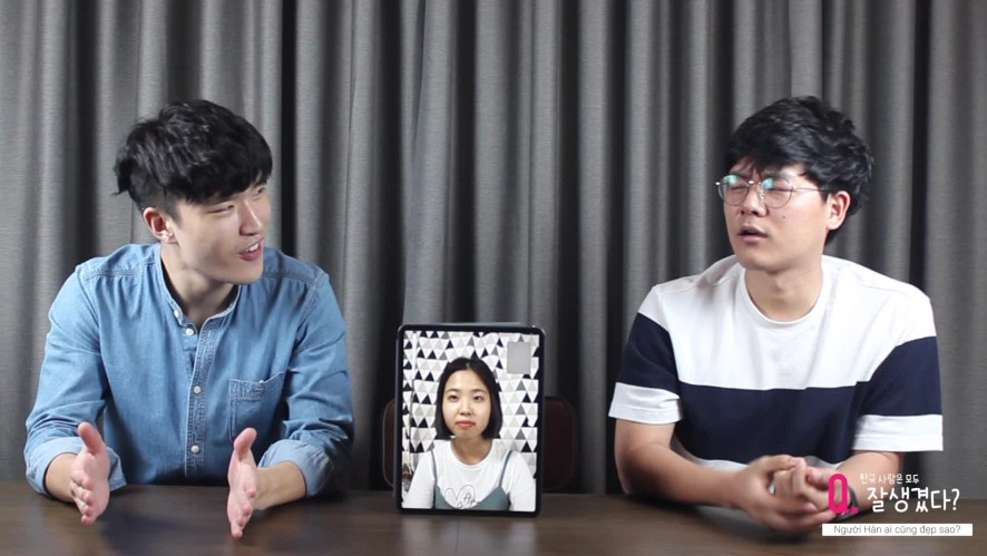 [V Korean X Kyunghee Cyber Univ] (홍세화 참가자) 뭐든지 물어봐! (Ask me anything!)