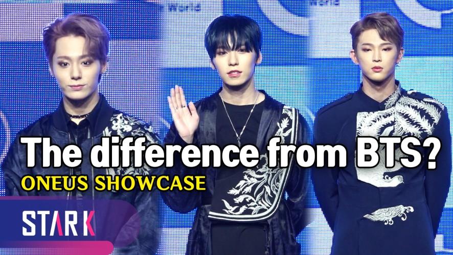 """원어스 신곡, 방탄소년단과의 차이는? (""""The difference from BTS?"""", ONEUS SHOWCASE)"""