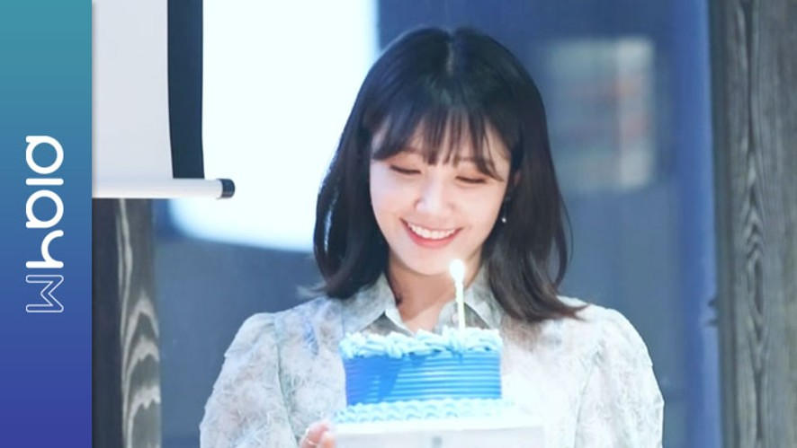 Apink Mini Diary - '여름아이' 은지의 첫 생일파티