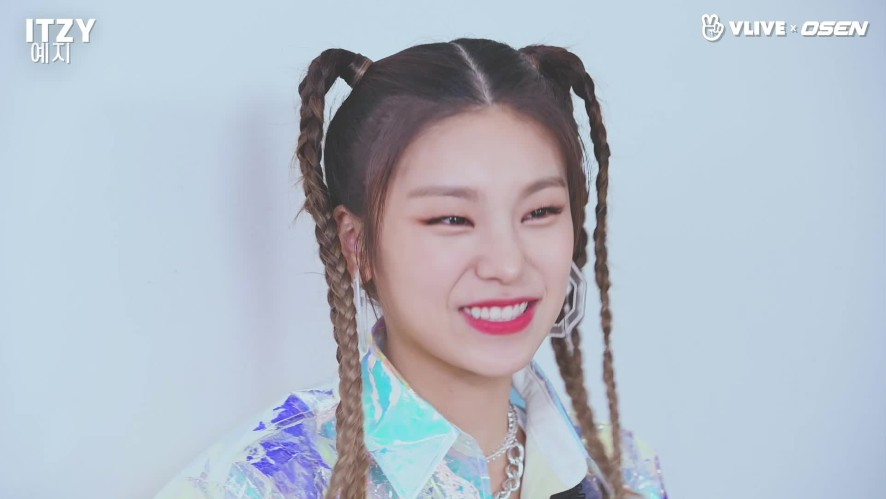 ITZY YEJI, she is full of charms #STAR ROAD highlight