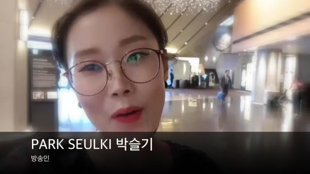 [길미 'WHEEL OF FORTUNE' 발매기념 축하영상] - 박슬기/럭키