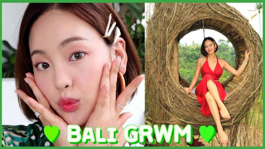 [Bali GRWM] GRWM in Bali using my favorites and newly lauched makeup items!