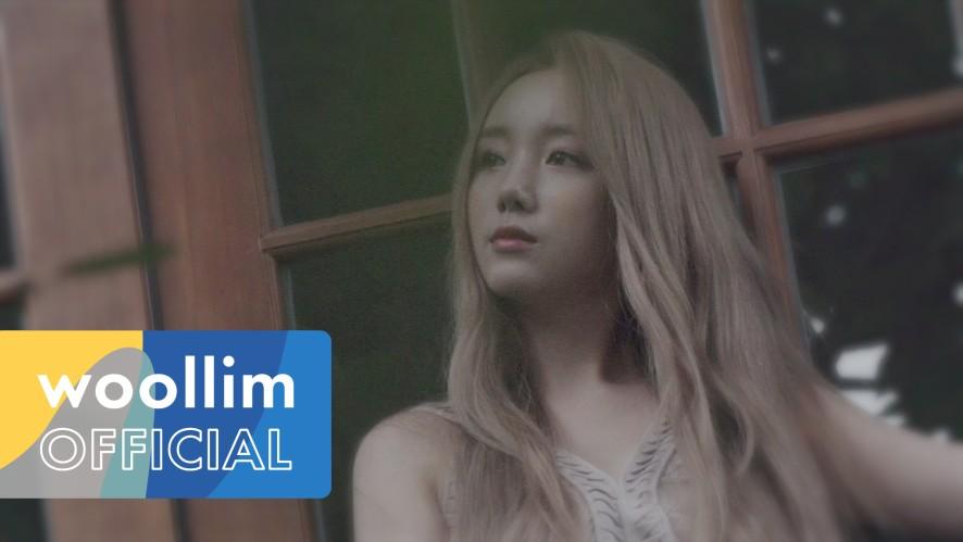 김지연(Kim Ji Yeon) 'Over and Over' Concept Film