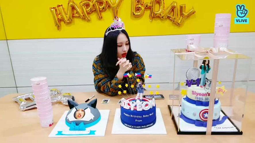 [드림캐쳐] 싱니의 생일 V앱 기다렸싱?🐺🎂