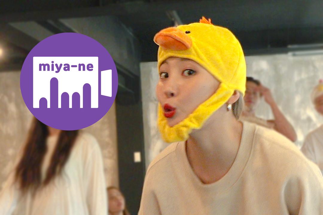 [미야네캠] EP.4 : LALALAY 안무 연습 영상 비하인드