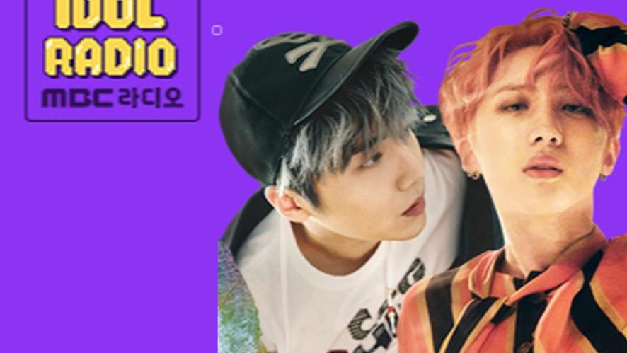 'IDOL RADIO' ep#364. #아이돌라디오 (스페셜DJ 펜타곤 후이&진호 with 해시태그)