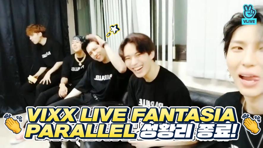 [VIXX] 아무튼간에 건강 하난 엄청 잘 챙길테니까 우리 오래보자🌟 (VIXX's V after the PARALLEL concert)