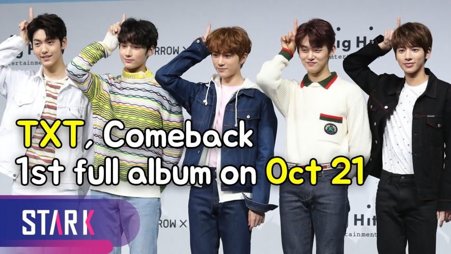 TXT, Comback 1st full album on Oct 21 (투모로우바이투게더, 10월 21일 첫 정규 앨범 컴백)