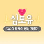 심포유 - my SMTelevision