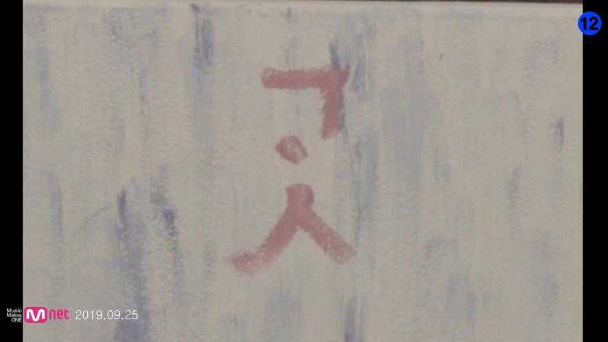 충완(Chungwan) - 곳(place) _ Teaser