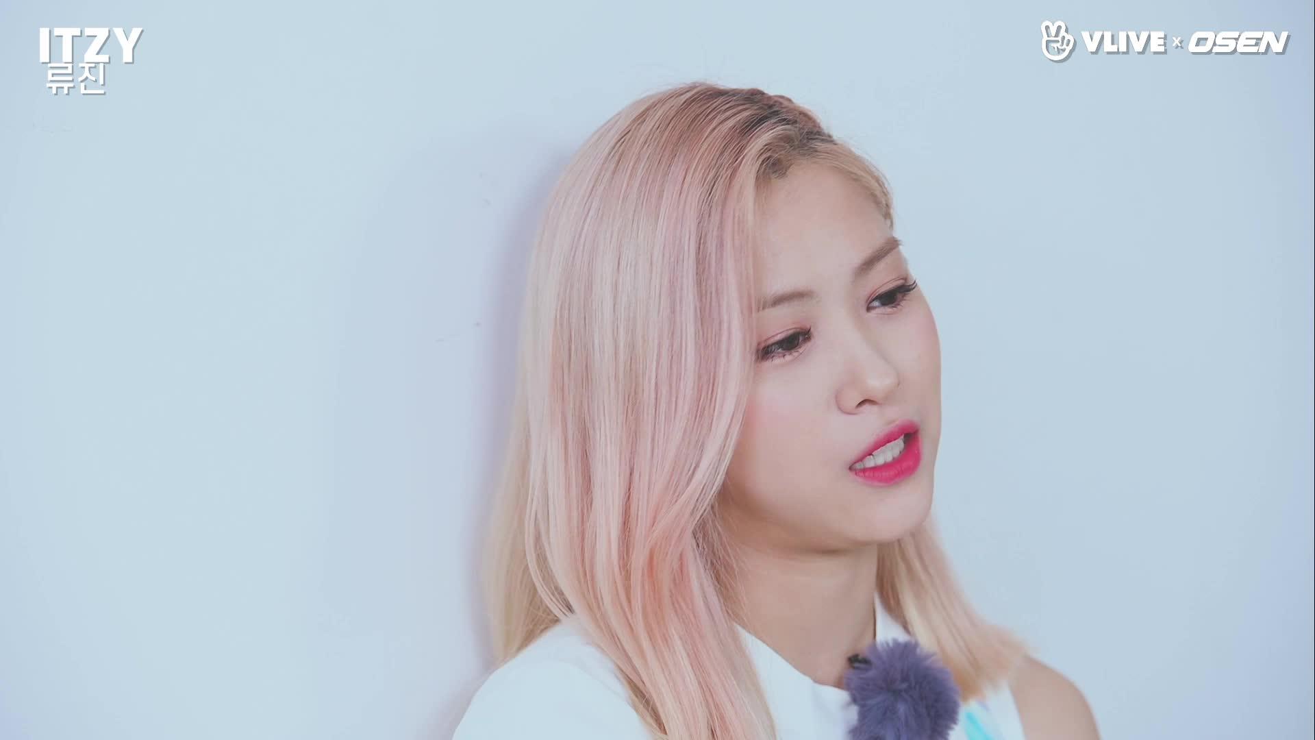 ITZY 류진, 진정한 멋쁨 '륮땡' #스타로드 하이라이트