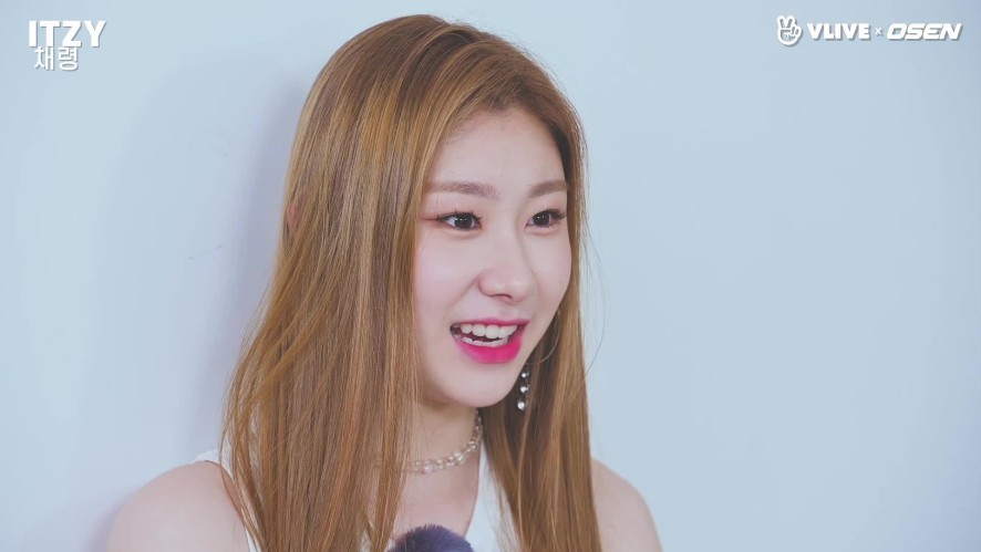 ITZY CHAERYEONG attracts you never-stop #STAR ROAD Highlight