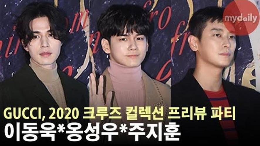 [ONG SUNG WOO-LEE DONGWOOK…] '플래시보다 빛나'
