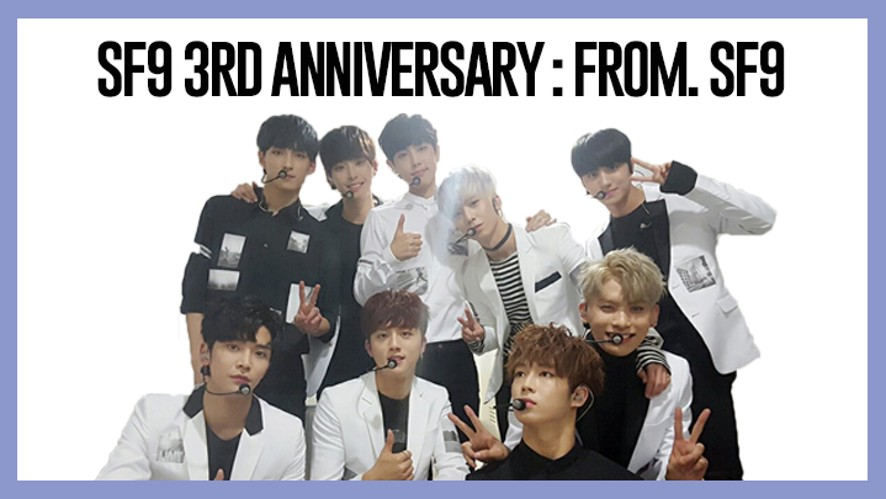 SF9 3rd Anniversary : From.SF9