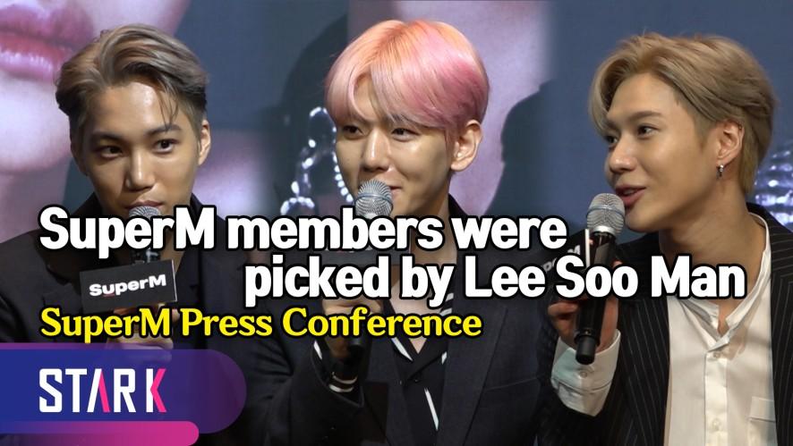 """슈퍼엠 백현 """"멤버 선정 기준? 우리는 수만픽!"""" (SuperM Baekhyun """"SuperM members were picked by Lee Soo Man"""")"""