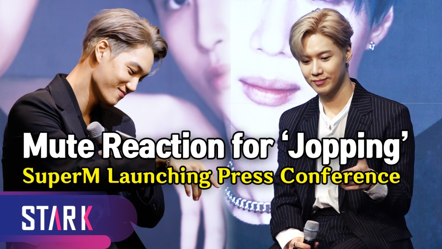 슈퍼엠 타이틀곡 'Jopping' 무음 리액션 (SuperM's Mute Reaction for 'Jopping')