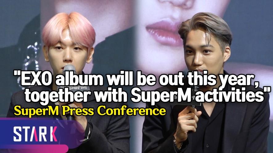 """백현·카이 """"엑소 앨범 올해 나온다, 슈퍼엠 활동과 병행"""" (EXO album will be out this year, together with SuperM activities)"""
