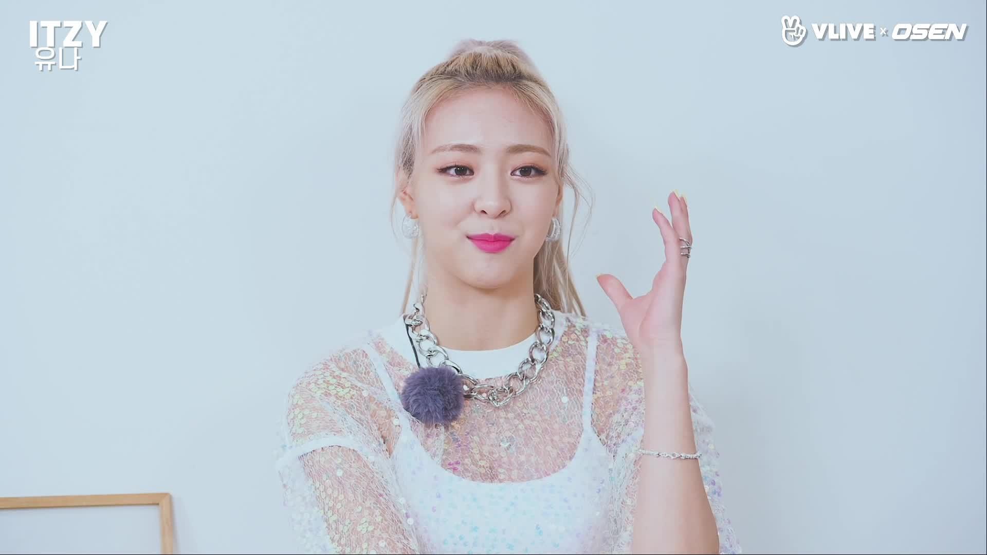 ITZY 유나, 사랑스러운 막내 '신나유' #스타로드 하이라이트