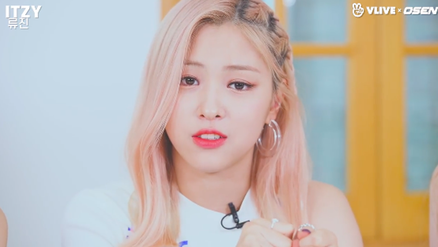 ITZY RYUJIN is cool and pretty for sure #STAR ROAD Highlight