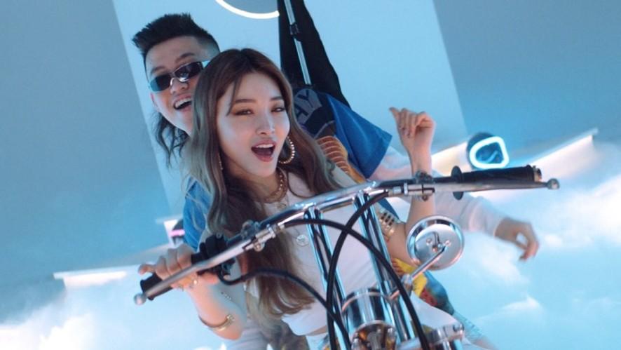 "Rich Brian & CHUNG HA 🌃 ""THESE NIGHTS"" MV"